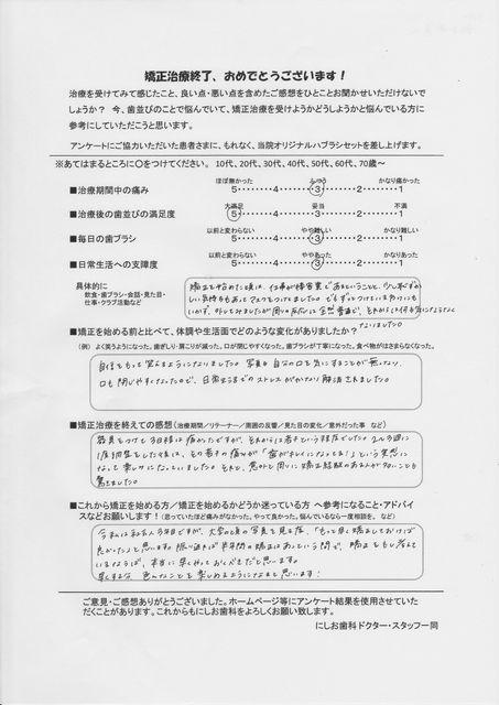 suzuki640