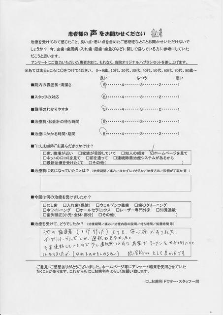堀井640