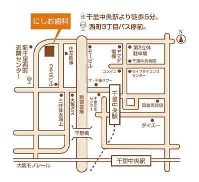 にしお歯科MAP