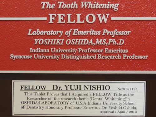 インディアナ大学ホワイトニング認定医証