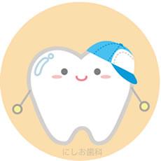 レーザーを使って硬くてむし歯になりにくい丈夫な歯に