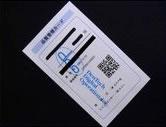治療に使用するセラミックスはすべて安心の日本製